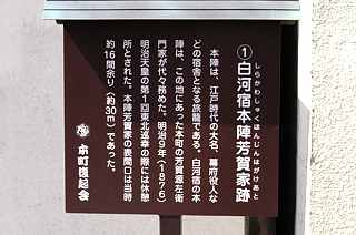 13sirakawa46s