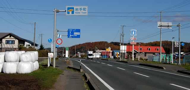 81tamayama15