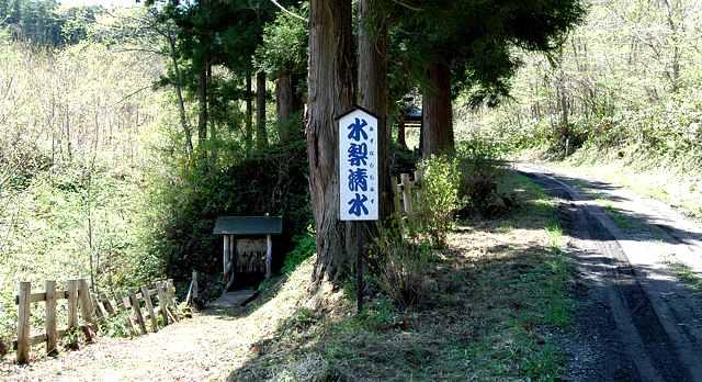 日本写真紀行ブログ: 2013年8月