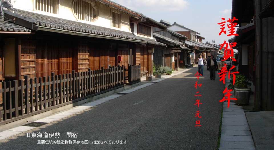 Photo_20200105165701